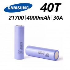 Аккумулятор 21700 Samsung 40T 4000 mah