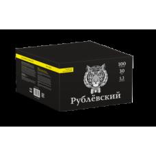 Купить Салют Рублевский